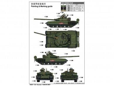 Trumpeter - T-80BVM MBT, 1/35, 09587 14