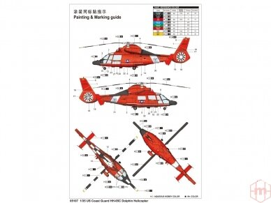 Trumpeter - US Coast Guard HH-65C Dolphin Helicopter, Mastelis: 1/35, 05107 3