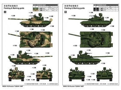 Trumpeter - Russian T-80UM-1 MBT, Scale: 1/35, 09526 2