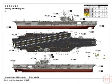 Trumpeter - USS Kitty Hawk CV-63, Mastelis: 1/350, 05619 5