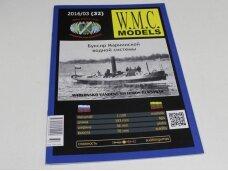 WMC - Buksir Mariinskoj sistemi, Mastelis: 1/100, 32