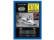 WMC - Ferrari Antares II 3, Mastelis: 1/25, 29