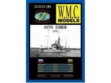 WMC - Petr Velikij, Scale: 1/200, 4