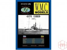 WMC - Petr Velikij, Mastelis: 1/200, 4