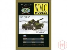 WMC - 2S9 NONA Laser Tracks, 1/25, 17-1