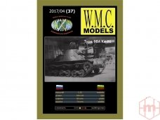 WMC - KE-NI, Scale: 1/25, 37