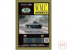 WMC - Spahpanser 2 LUCHS A2, Mastelis: 1/25, 26