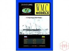 WMC - Sterliadj, Scale: 1/100, 44