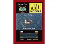 WMC - Tolbuchin, Mastelis: 1/200, 15