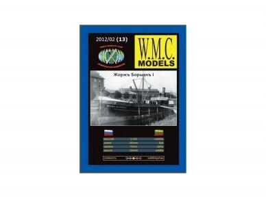 WMC - Borman Laser karkas, Scale: 1/100, 13-1
