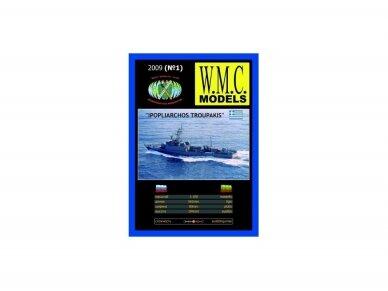 WMC - Ipopliarhos Troupakis Laser karkas, Mastelis: 1/100, 1-1