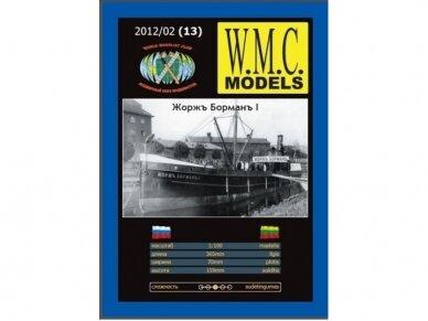 WMC - Borman, Mastelis: 1/100, 13