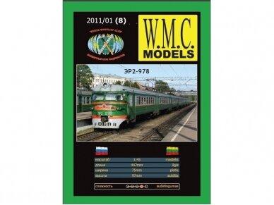 WMC - ER2, Mastelis: 1/45, 8