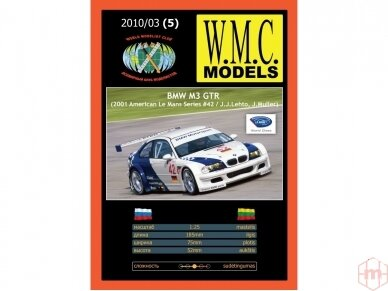WMC - BMW M3 GTR, Mastelis: 1/25, 5