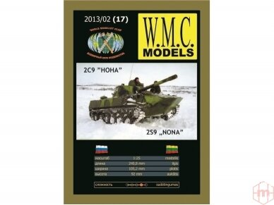 WMC - 2S9 NONA Laser karkas, Mastelis: 1/25, 17-2