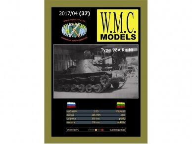 WMC - KE-NI Laser Tracks, Mastelis: 1/25, 37-1