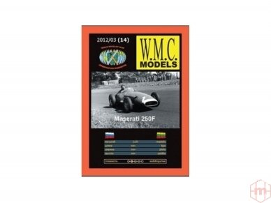 WMC - Maserati 250F, Mastelis: 1/25, 14