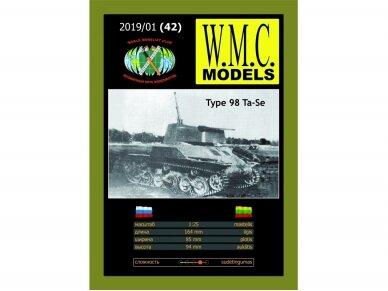 WMC - Ta-Se Laser Tracks, Mastelis: 1/25, 42-1