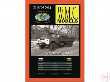 WMC - ZiL-133G, Mastelis: 1/25, 41