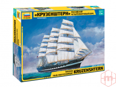 "Zvezda - ""Kruzenshtern"" - Russian Four-Masted Barque, Mastelis: 1/200, 9045"
