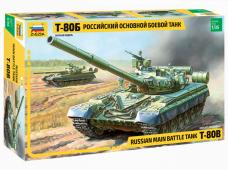Zvezda - Russian Main Battle Tank T-80B, 1/35, 3590