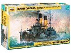 Zvezda - Battleship 'Knyaz Suvorov', Mastelis: 1/350, 9026