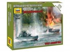 Zvezda - Soviet Armored Boat Project 1125, 1/350, 6164