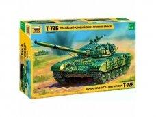 Zvezda - T-72B w/ERA, 1/35, 3551