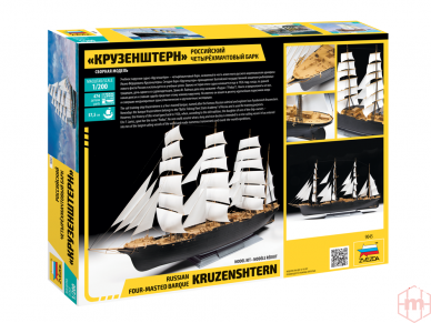 "Zvezda - ""Kruzenshtern"" - Russian Four-Masted Barque, Mastelis: 1/200, 9045 2"