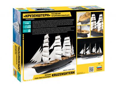 "Zvezda - ""Kruzenshtern"" - Russian Four-Masted Barque, 1/200, 9045 2"