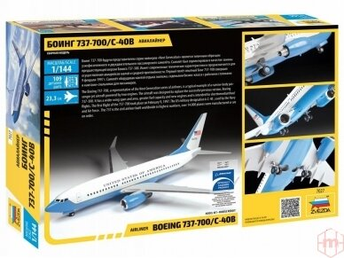 Zvezda - Boeing 737-700 / C-40B, Mastelis: 1/144, 7027 2
