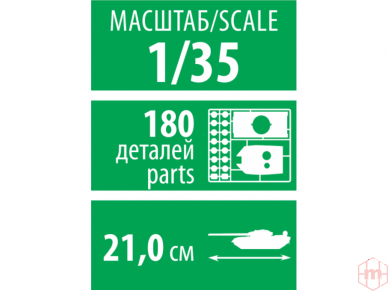 Zvezda - BTR-70 Russian Armored Personal Carrier, Mastelis: 1/35, 3556 3