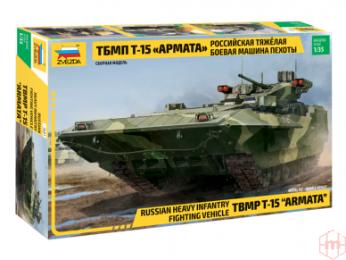 Zvezda - Russian Heavy Infantry Fighting Vehicle TBMP T-15 Armata, 1/35, 3681