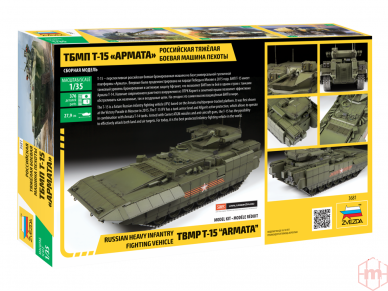 Zvezda - Russian Heavy Infantry Fighting Vehicle TBMP T-15 Armata, 1/35, 3681 2