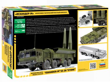 "Zvezda - Russian ballistic missile system ""Iskander-M"" SS-26 ""Stone"", Mastelis: 1/72, 5028 2"