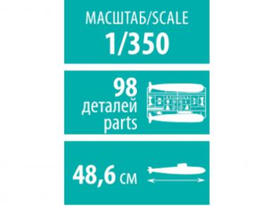 Zvezda - Russian Navy SSBN Yuri Dolgoruky, Mastelis: 1/350, 9061 3